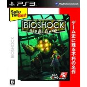 Bioshock (Spike the Best)
