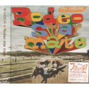 Rodeo Star Mate [CD+DVD Limited Edition]