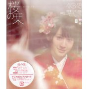 Sakura No Shiori [CD+DVD Type A]