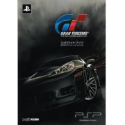 Gran Turismo Official Guide Book for PSP(R)