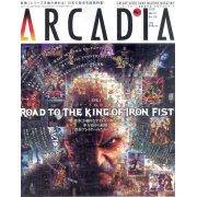 Arcadia Magazine [March 2010]
