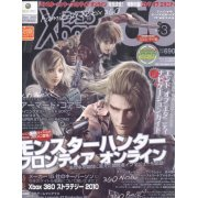 Famitsu Xbox 360 [March 2010]