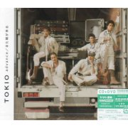 Advance / Mata Asa Ga Kuru [CD+DVD Limited Edition Type A]