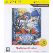 Blazblue (PlayStation3 the Best)