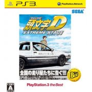 頭文字D EXTREME STAGE (PlayStation 3 the Best)