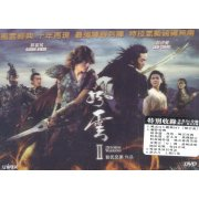 The Storm Warriors [2-Disc Edition]