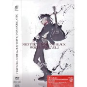 Neo Tokyo Samurai Black World Tour Vol.1 [CD+USB Memory Special Limited Edition]