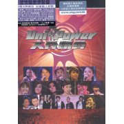 Uni-Power [Live Karaoke 3DVD]