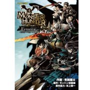 Monster Hunter Episode Vol. 1