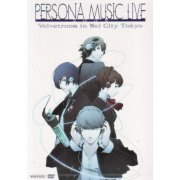 Persona Music Live 2009 - Velvetroom In Wel City Tokyo