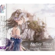 Atelier Totori: Alchemist Of Arland 2 Original Soundtrack
