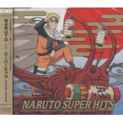 Naruto Super Hits 2006-2008