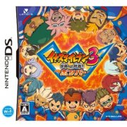 Inazuma Eleven 3: Sekai e no Chousen!! Bomber