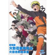 Naruto Shippuuden: The Will Of Fire Still Burns (a.k.a Hi No Ishi Wo Tsugu Mono) [The Movie]