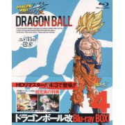 Dragon Ball Kai Box 4