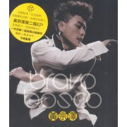 Bravo [CD+DVD]