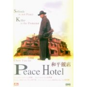 Peace Hotel [dts]