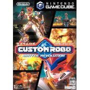 Custom Robo Battle Revolution