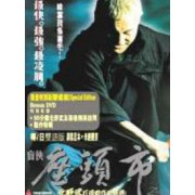 Zatoichi [2-disc uncut version] [dts]