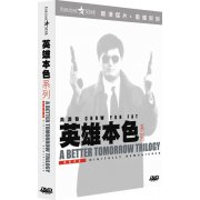 A Better Tomorrow Trilogy [Limited 3-DVD Box Set] [Remastered] [dts]