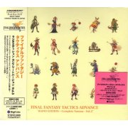 Final Fantasy Tactics Advance - Radio Edition - Complete Version Vol.3