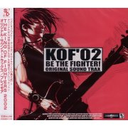 The King of Fighters 2002 Original Sound Trax
