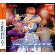 Dead or Alive 2 [Regular Edition]