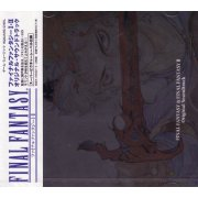 Final Fantasy I & II - Original Soundtrack