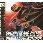 Guitar Freaks 2nd Mix Original Soundtrack