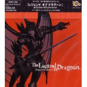 The Legend of Dragoon Original Soundtrack