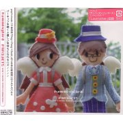 Hummingbird - Parquets ~pop'n music Artist Collection~
