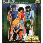 Eternal Editon Saint Seiya File No.3 & 4