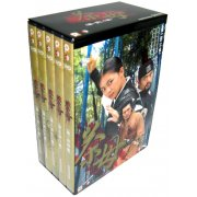 The Legendary Police Woman (Da Mo) DVD Boxset (Vol. 1-20)