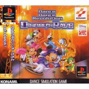 Dance Dance Revolution Disney's Rave