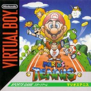 Mario's Tennis