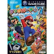 Mario Party 7