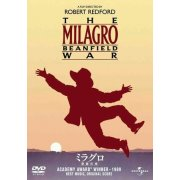 The Milagro Beanfield War [low priced Limited Release]