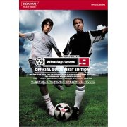 Winning Eleven 9 Official Guide First Edition Konami Official Books