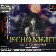 Echo Night 2 (PSOne Books)