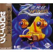 Zero Wing 
