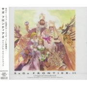 SaGa Frontier 2 Original Soundtrack