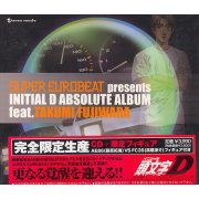 Super Eurobeat Presents Initial D Absolute Album feat. Takumi Fujiwara [CD+Figure Limited Edition]