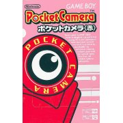 Game Boy Pocket Camera (red)