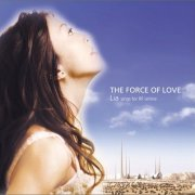 The Force of Love / Lia Sings for RF Online