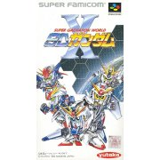 SD Gundam X: Super Gachapon World