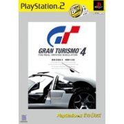 Granturismo 4 Chinese Version (PlayStation2 the Best)