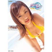 Finder Love: Risa Kudo Guide Album