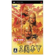 Sangokushi V / Romance of the Three Kingdoms V (Koei Selection)