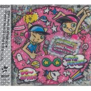 Pop'n Music 14 Fever Original Soundtrack