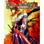 Lord Vermilion II Ultimate Ver. Guidebook